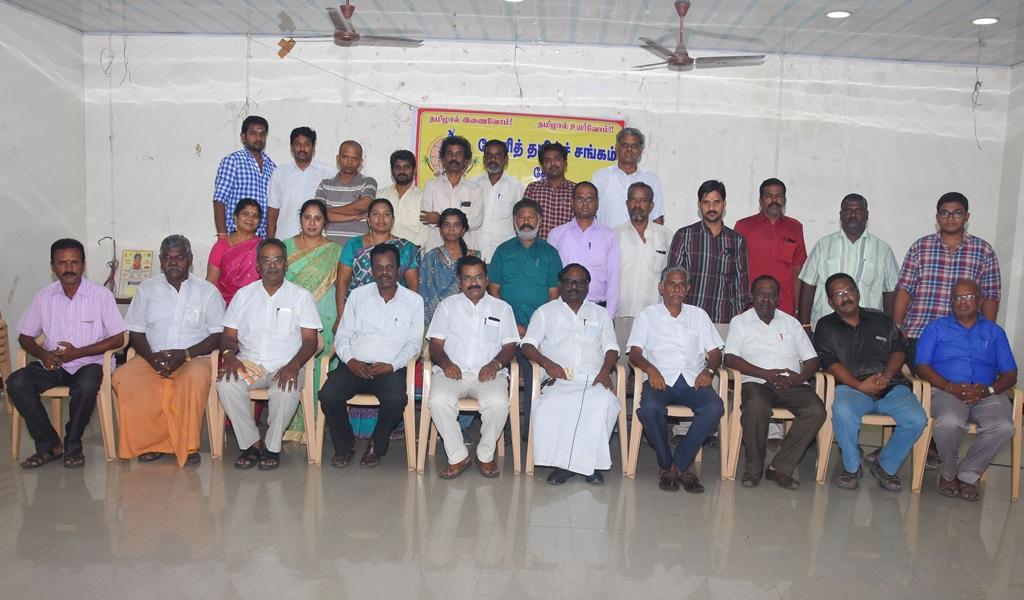 தேனித் தமிழ்ச் சங்க உறுப்பினர்களுக்கான உறுப்பினர் அட்டை வழங்கும் விழா